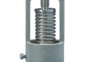 steam service valve